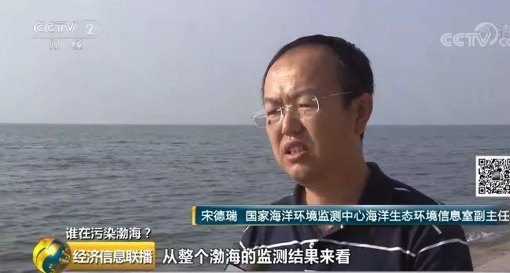 渤海污染依然突出  严控污染源是关键