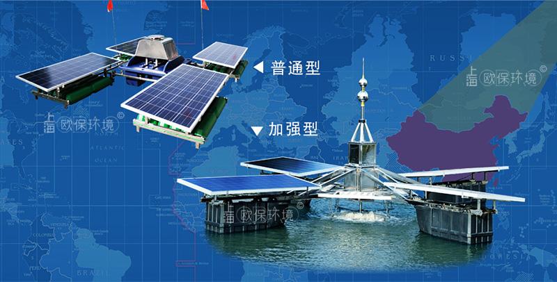 太阳能控藻机