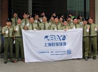 OBAO团队合作训练营