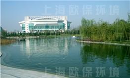 西安城市运动公园人工湖治理