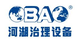 OBAO河湖治理设备供应商