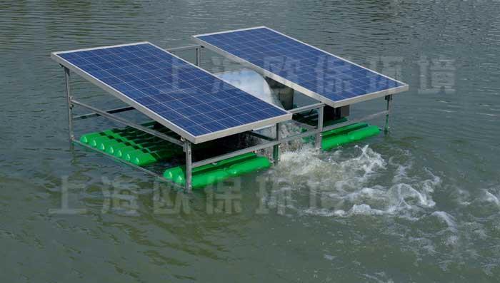 推流式太阳能曝气机
