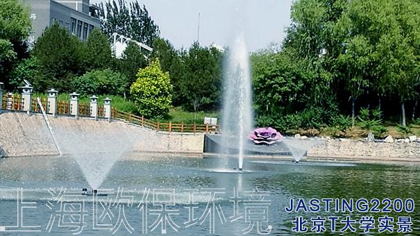 JASTING喷泉曝气机
