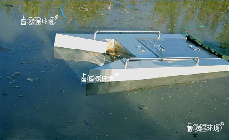 泥斑浮沫打捞机